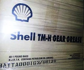 Shell TM-H Locomotive Gear Grease